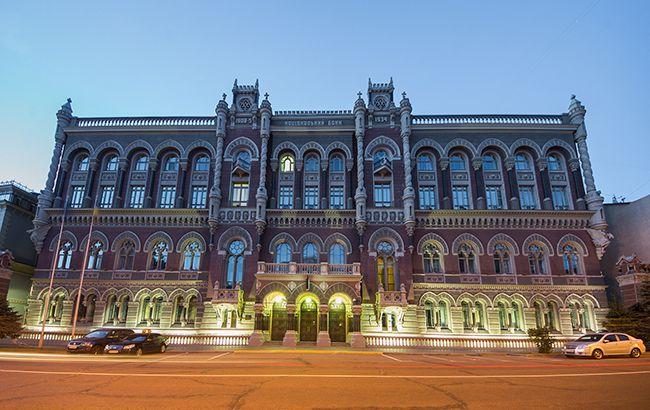 НБУ назвал ТОП-5 стран по денежным переводам в Украину
