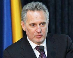 В Австрии хотят проверить мотивацию США в деле о выдаче Фирташа