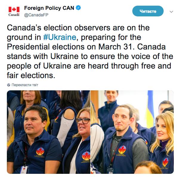 В Украину накануне президентских выборов прибыли наблюдатели из Канады