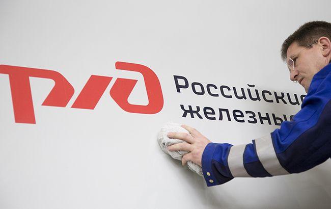 РЖД просит Минэкономики РФ отменить запрет на ввоз украинских двигателей