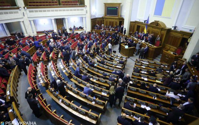 В Раде сомневаются в снятии депутатской неприкосновенности до выборов