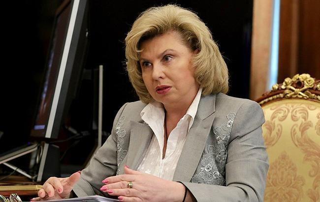 Москалькова прокомментировала возможный обмен Вышинского