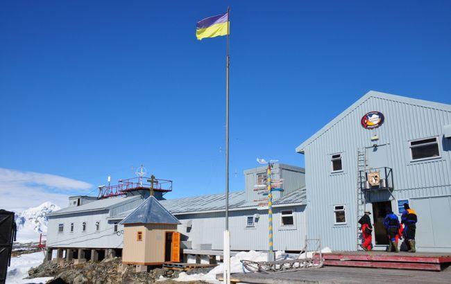 Копия томоса об автокефалии ПЦУ будет храниться в Антарктиде