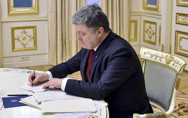 Порошенко подписал закон о допуске иностранных войск на учения в Украину