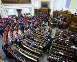 Парламент рассмотрел четверть поправок в