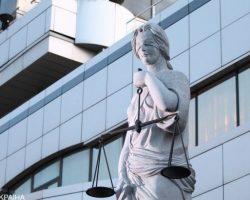 Суды в Украине работают круглосуточно