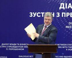 Президент внесет закон о реформировании