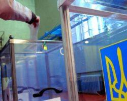 Нарушения на выборах президента Украины: все подробности