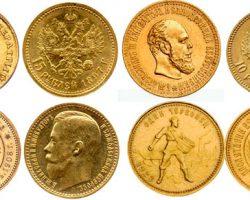 Скупка золотых и серебряных монет