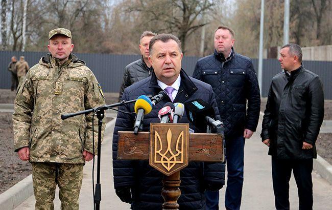 Полторак анонсировал подписание контрактов по закупке вооружения для ВСУ