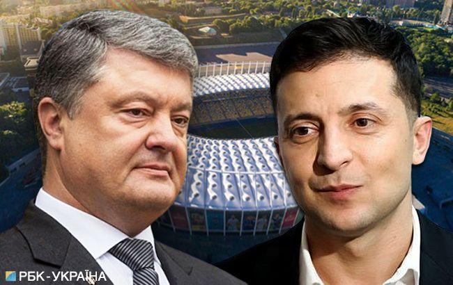 Дебаты Порошенко и Зеленского: все подробности