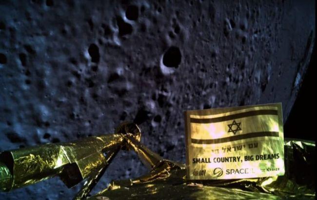 Первый израильский луноход разбился при посадке на Луну