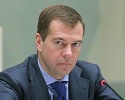 Медведев: предложения по цене на газ применимы и к новым властям Украины