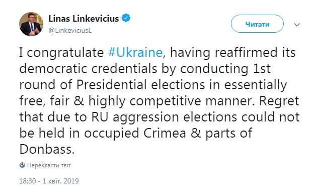 Литва сожалеет, что из-за агрессии выборы не проводились в Крыму и на Донбассе