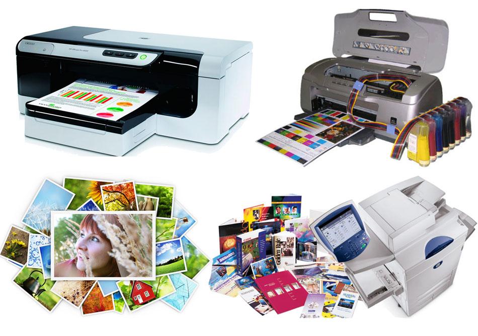 Где купить фотобумагу для принтеров в Украине