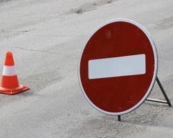 В центре Киева завтра ограничат движение транспорта