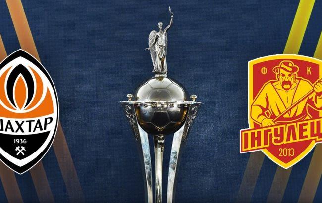 Назначен арбитр на финал Кубка Украины между