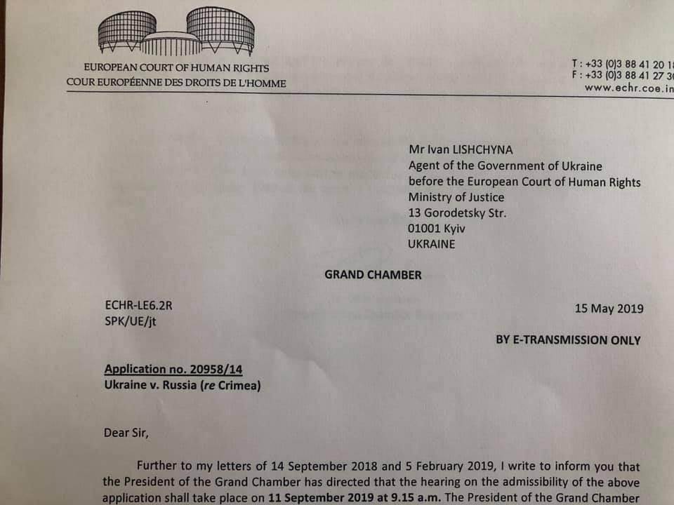 ЕСПЧ назначил слушания по делу
