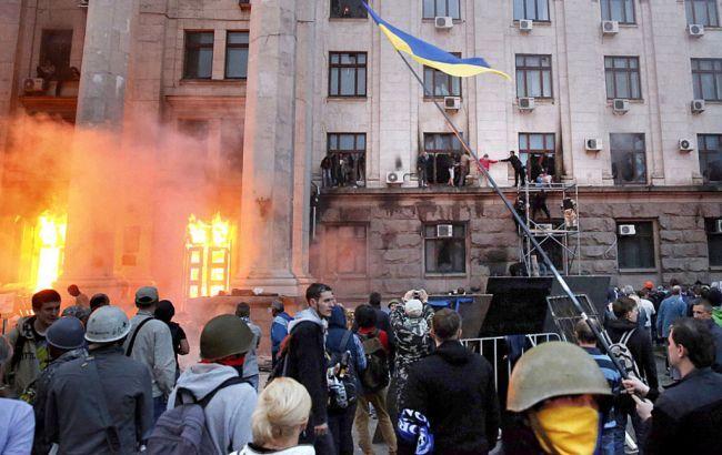 ГПУ расследует влияние иностранцев на правоохранителей во время событий 2 мая в Одессе