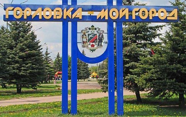 При обстреле боевиками Горловки пострадали два мирных жителя