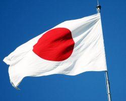 У берегов Японии столкнулись два грузовых судна