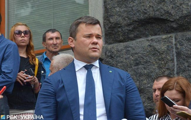 Минюст прокомментировал применение закона о люстрации к должности главы АП