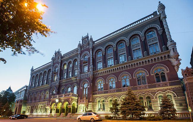 НБУ разрешил банкам кредитовать нерезидентов для покупки ОВГЗ