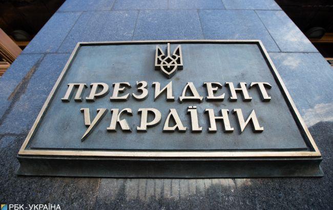АП до сих пор не предоставила часть документов в деле Ющенко, - ГПУ