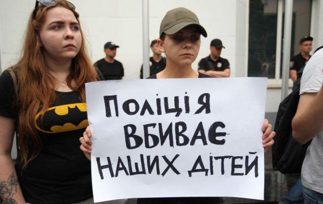 Акции против Авакова охватили крупные города Украины