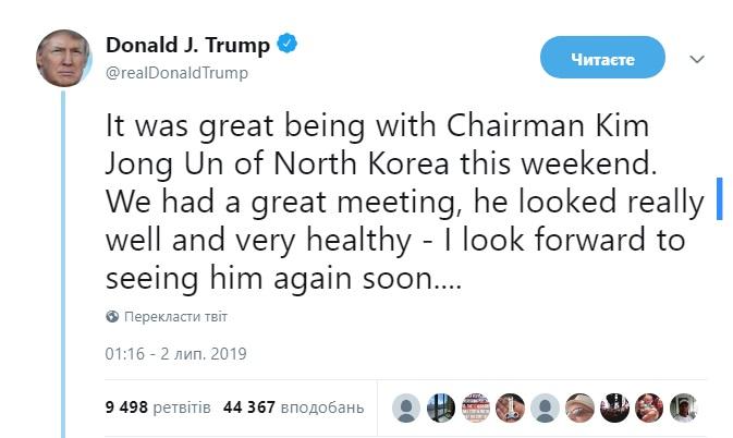 Трамп анонсировал новую встречу с Ким Чен Ыном