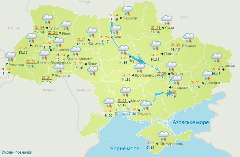 Сегодня Украину накроют дожди и грозы