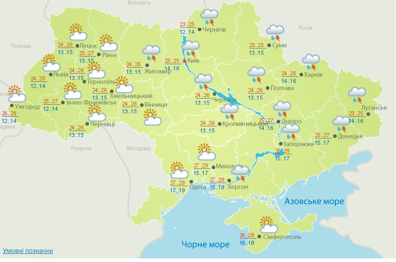 Сегодня Украину местами накроют дожди