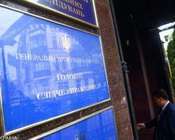 ГПУ составила подозрение следователю СК России за незаконное дело против Карпюка
