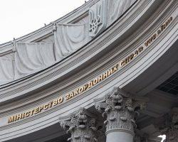 МИД Украины предостерег Венгрию от вмешательства в выборы