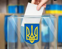 Выборы в Раду: как проходит голосование