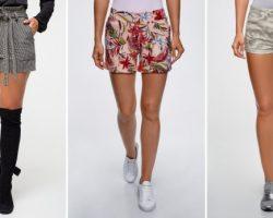 Женские шорты для вашего невероятного вида