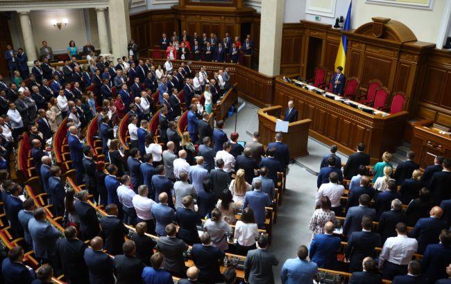 Комитет рекомендовал Раде принять закон об отмене неприкосновенности
