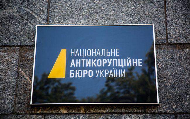 НАБУ завершило расследование дела экс-главы Запорожской ОГА