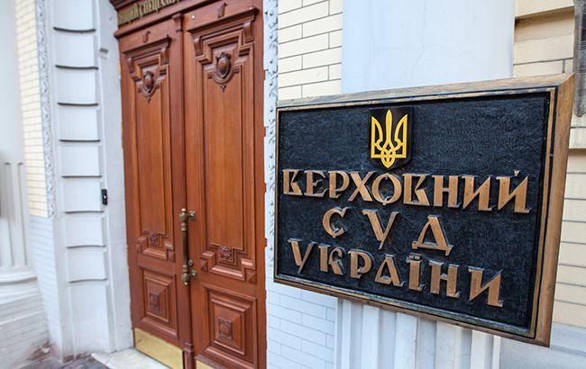 Верховный суд снова отменил победу Рудыка в 198 округе