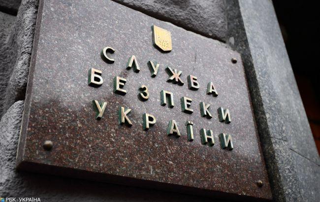 СБУ назвала число незаконно заключенных и пропавших без вести на Донбассе