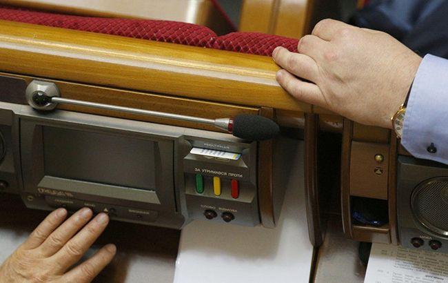 В Раде приняли решение по закону об отмене адвокатской монополии