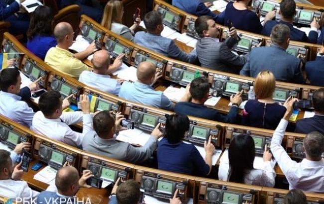 Рада сегодня рассмотрит законопроект об обличителях коррупции