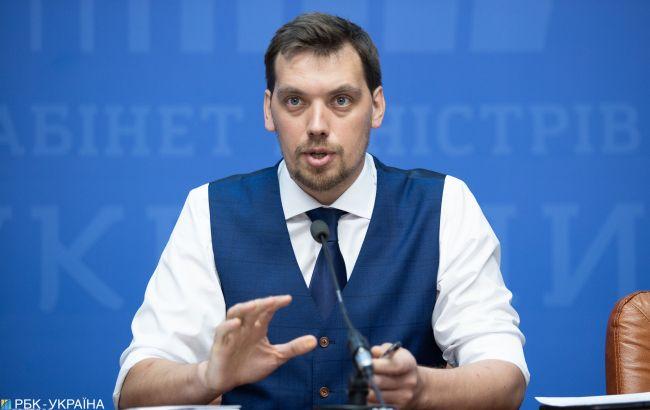 Гончарук прокомментировал новый налог на IT-отрасль