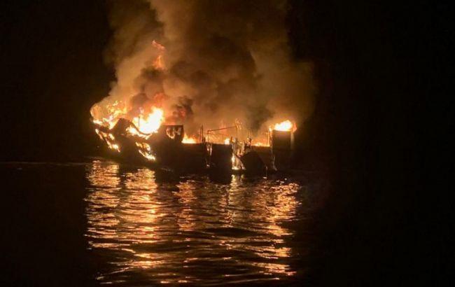 При пожаре на судне у берегов Калифорнии выжили пять человек