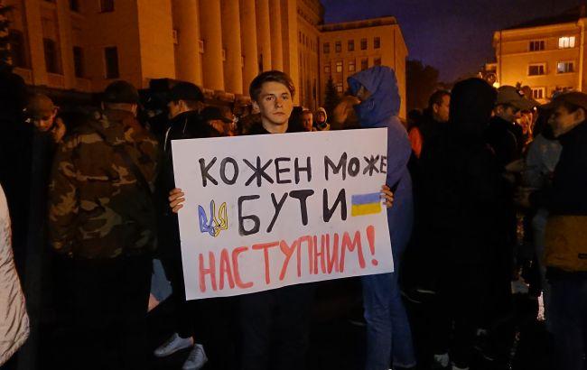 В Киеве началась акция с требованием расследовать нападения на активистов