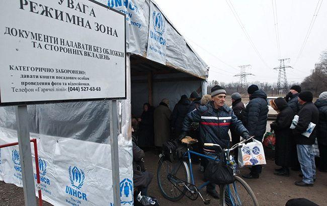 КПВВ на Донбассе перешли на осенний график