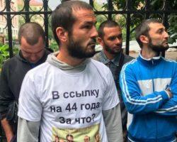 Крымским татарам оставили в силе штраф за пикет Верховного суда РФ
