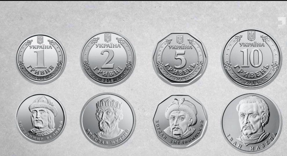 Когда заменять гривны на монеты