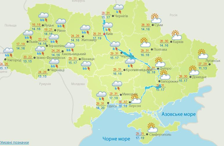 В Украине сегодня похолодает