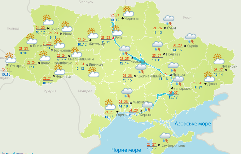 Сегодня в Украине потеплеет